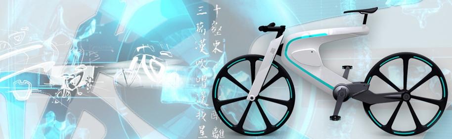 tongcitybike.png