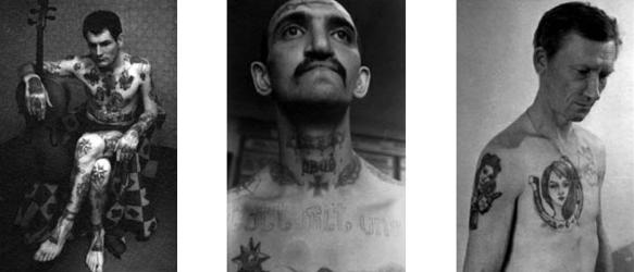 Russian criminal tattoo encyclopedia brain pickings for Russian criminal tattoo encyclopedia