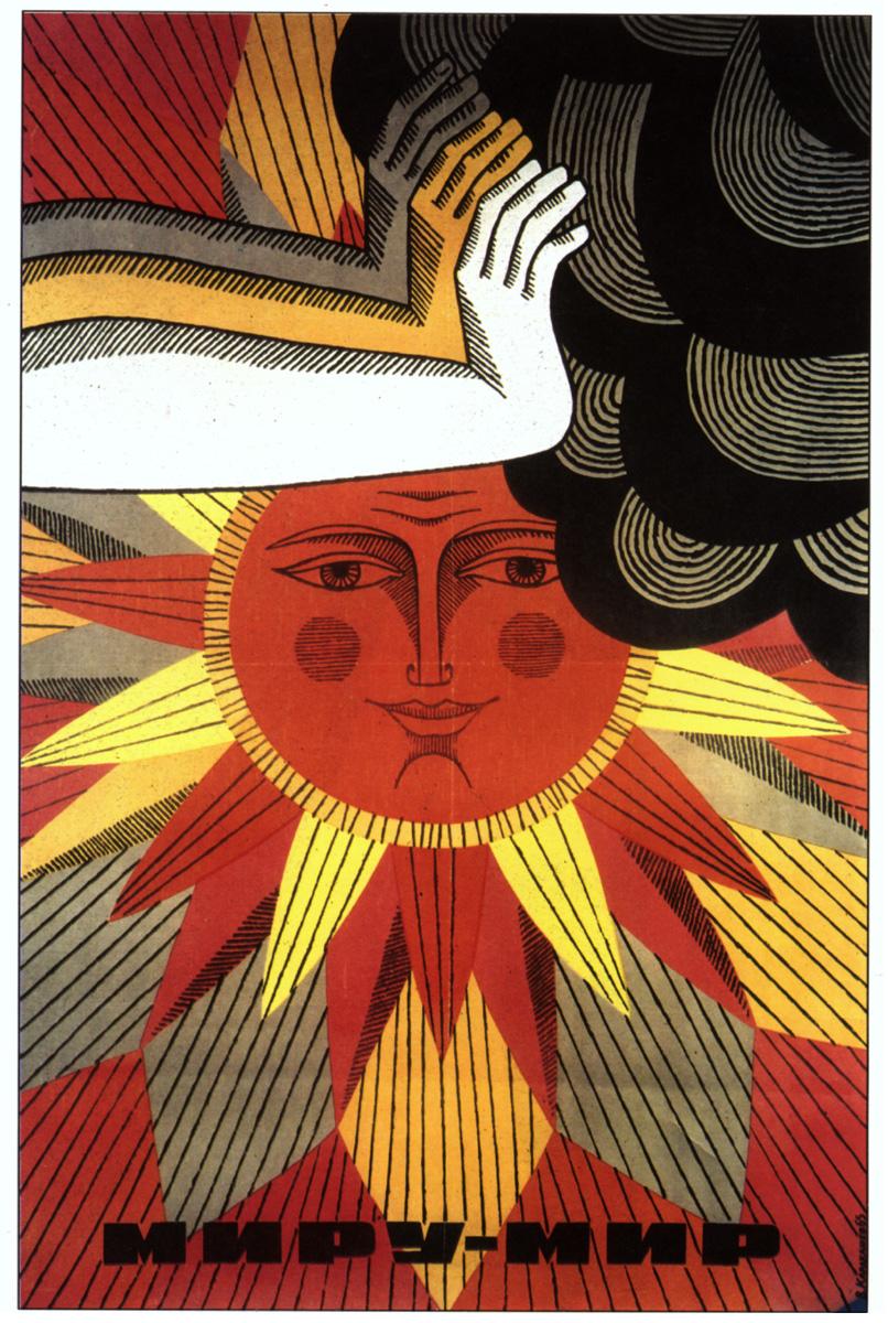 Gorgeous Vintage Soviet Art and Propaganda Posters – Brain ...
