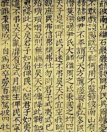 yi mo ching Ms lau sze ching, pippin: 2010: ms lau wai yi: 2010: ms lee ching yee, aliena: 2010: ms lee kit pik:  ms yuen mo ching: 2006: ms chan shuk ping, lisa: 2005.